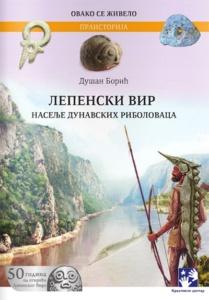 lepenski_vir_vv